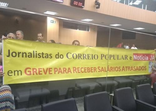 Conquista dos trabalhadores do Correio Popular no julgamento de dissídio