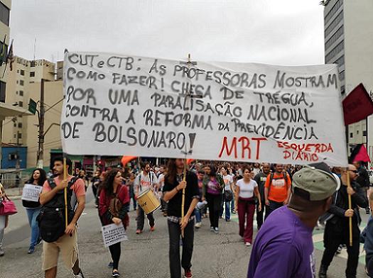 Categoria de Professores Estaduais de SP em luta contra a Reforma da Previdência.