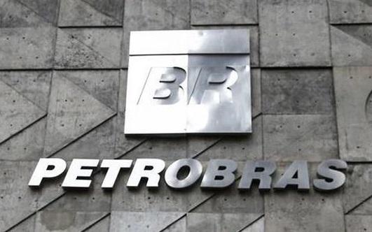 Denúncia: terceirizados sem salário e tratados como escravos na Petrobras