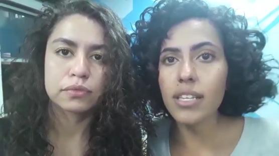 Cacau e Isa, da Faísca, fazem chamado por uma campanha nacional em defesa da UERJ
