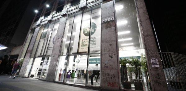 Anhembi Morumbi demite cerca de 100 professores em São Paulo