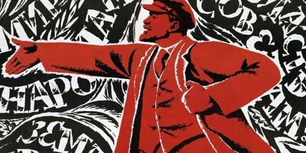 Devem os trabalhadores participar das eleições e fazer política revolucionária no parlamento?