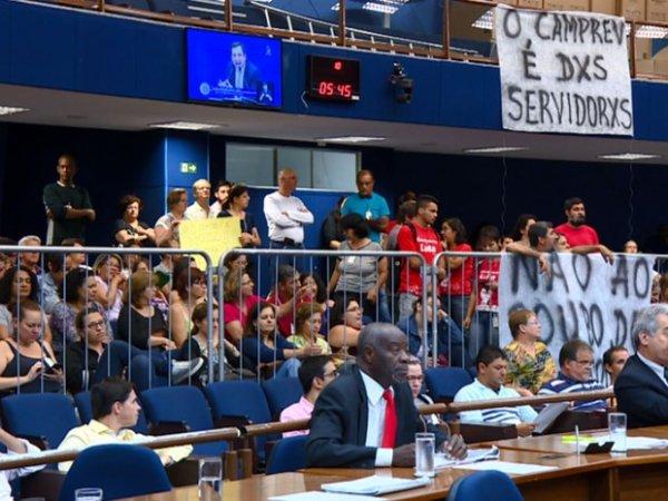 Trabalhadores municipais de Campinas farão ato quarta-feira contra a reforma da previdência